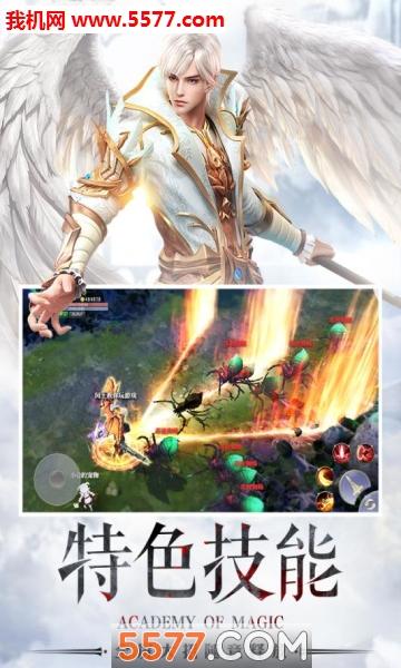 黎明之塔最新版截图2