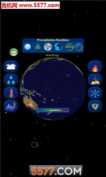 3D地球气候展示软件截图1