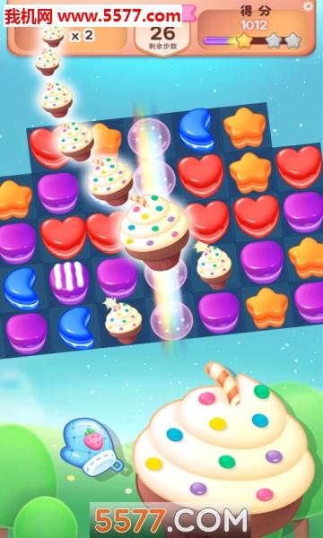 蛋糕美厨娘安卓版截图1