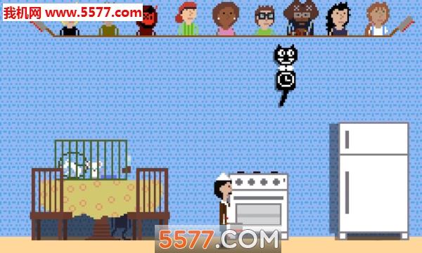 屠夫躲猫猫模拟器游戏截图1