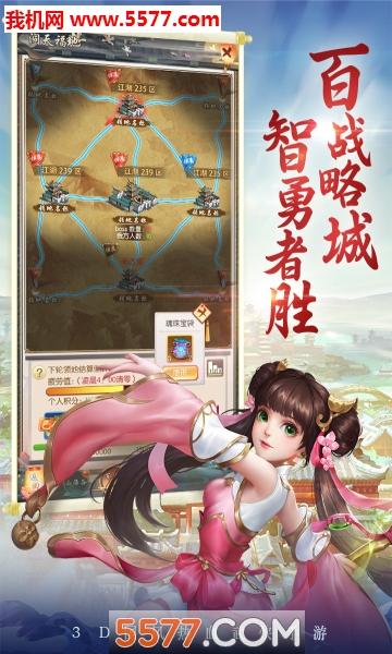 剑灵大陆游戏截图2