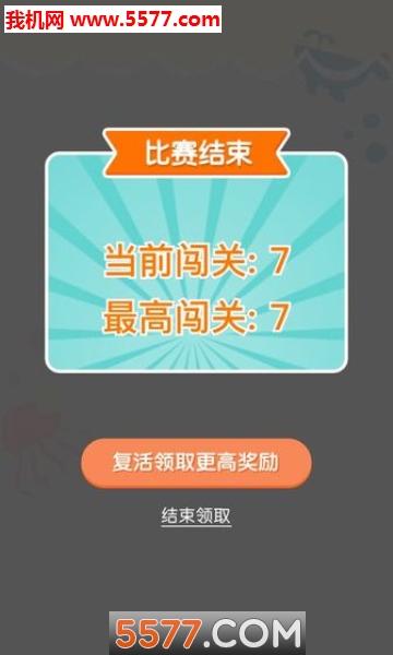 连线达人红包版游戏(赚钱app)截图1