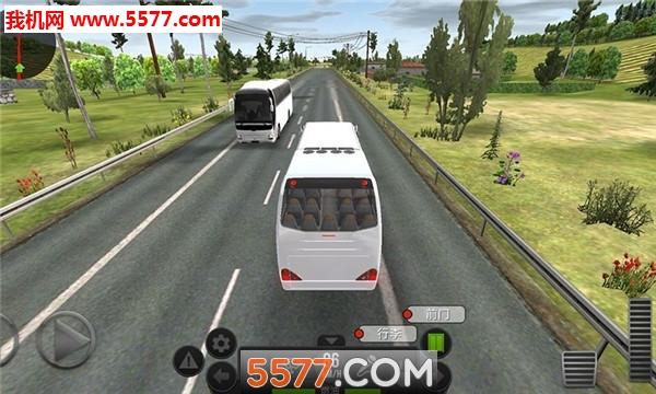 超级驾驶模拟3D客车模拟器截图0