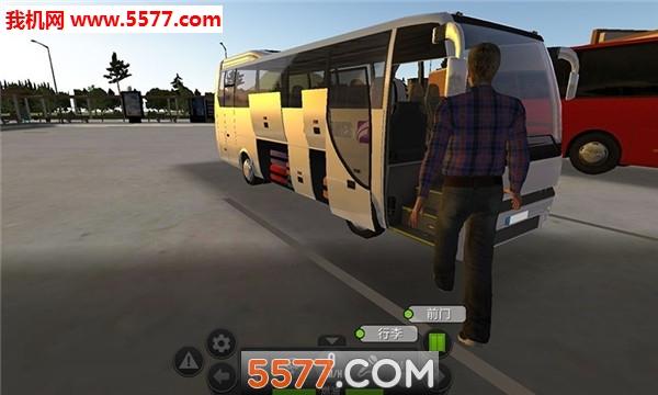 超级驾驶模拟3D客车模拟器截图1