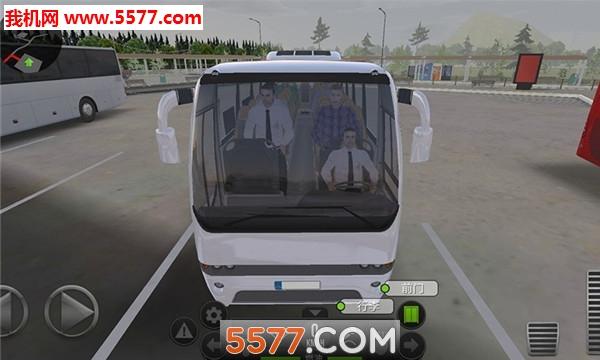 超级驾驶模拟3D客车模拟器截图2