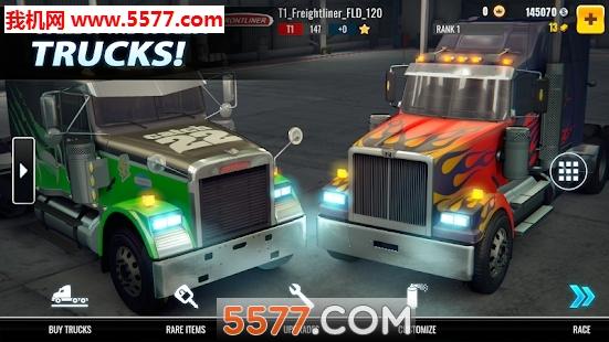 重型卡车拉力赛安卓版(Big Truck Drag Racing)截图1