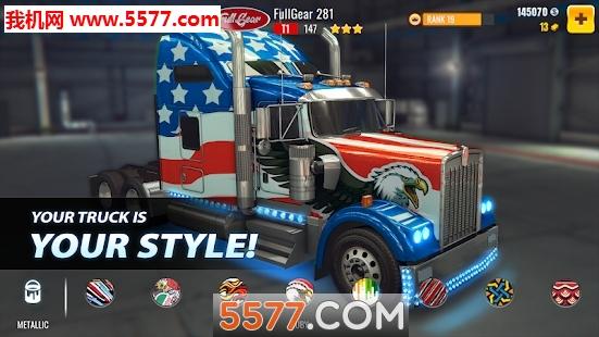重型卡车拉力赛安卓版(Big Truck Drag Racing)截图2