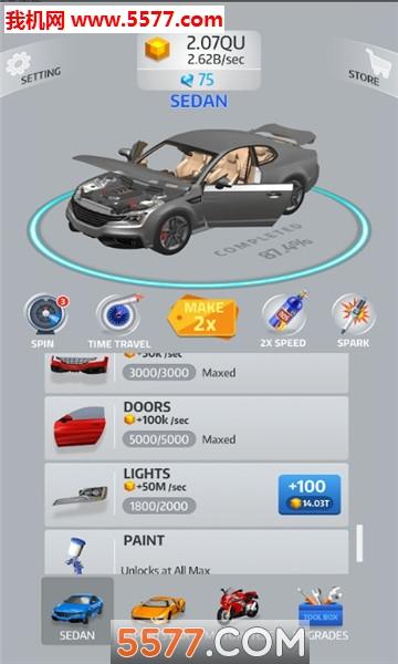 idle car安卓版(汽车组装)截图3