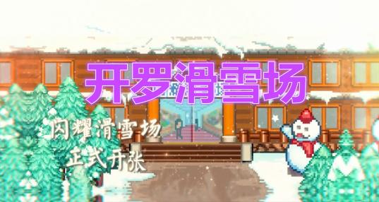 �似�_�_滑雪��