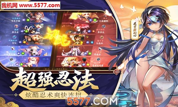 美少女战姬官网版截图2
