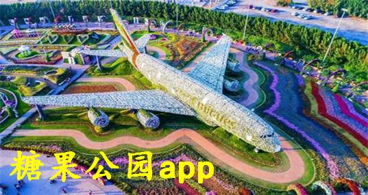 糖果公园app