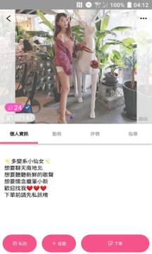 游心陪玩app官网版