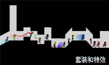 跑跑先生X安卓版