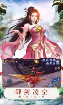 仙侠之琉璃美人最新版
