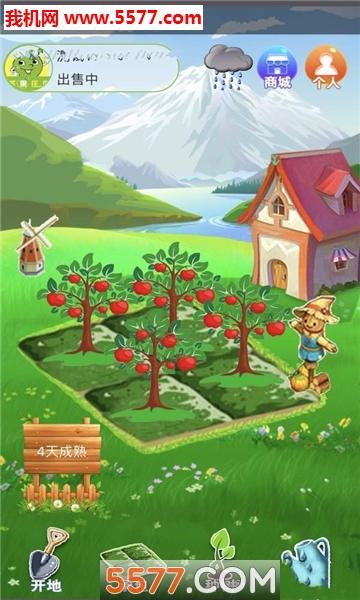 农场果园红包版截图2