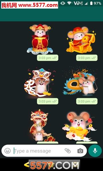 2020鼠年贴纸app手机版截图1