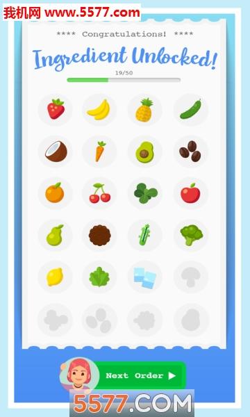 无敌榨汁机app截图1