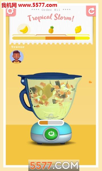 无敌榨汁机app截图2