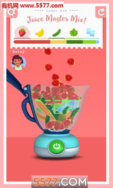 无敌榨汁机app截图3