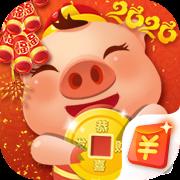 猪猪合成赚钱红包版V1.0