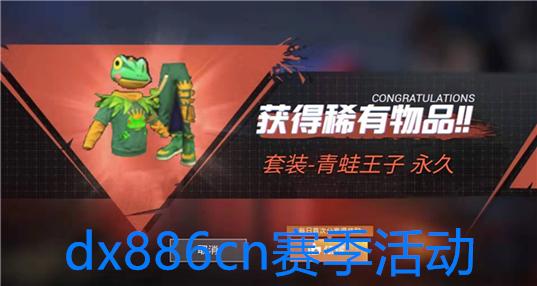dx886cn�季活��