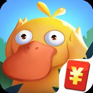 疯狂合体鸭赚钱版v1.0.0手机版