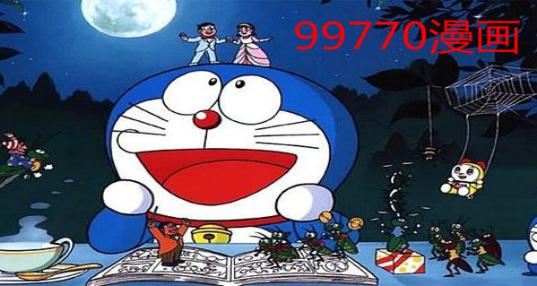 99770漫画