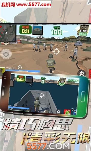 沙滩守护之战精英世界枪战安卓版截图2