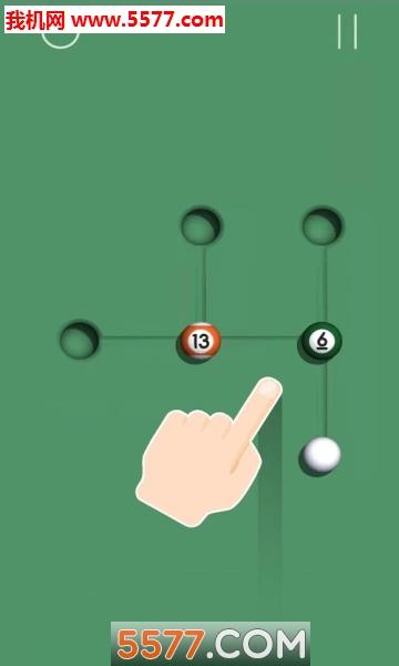 Ball Puzzle安卓版