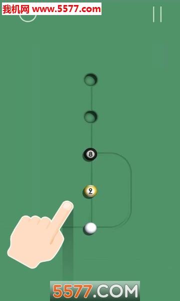 Ball Puzzle安卓版截图1