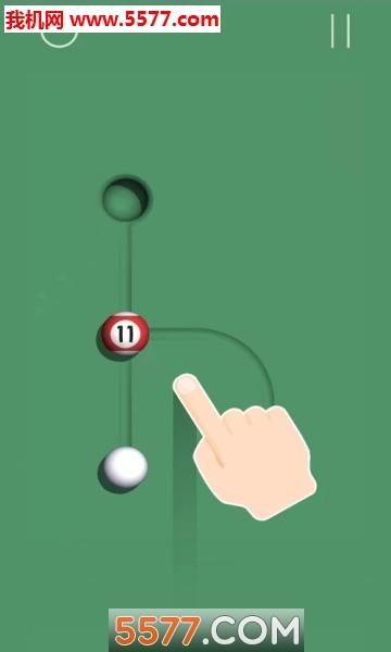Ball Puzzle安卓版截图2