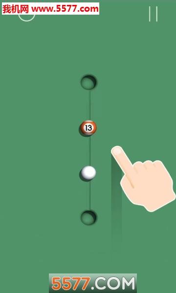 Ball Puzzle安卓版截图3