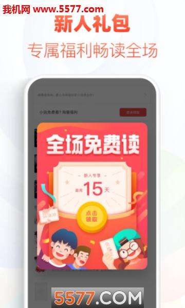 花倚app苹果版(帐号VIP)截图2