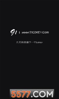 91CDKEY游戏商城iOS版