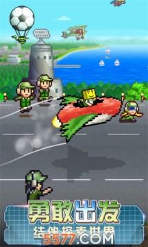 蓝天飞行队物语游戏最新版