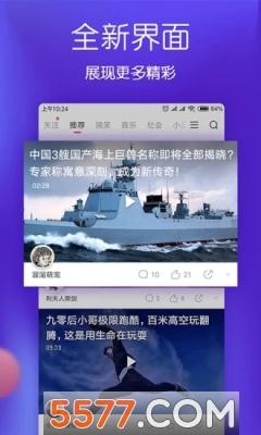 合云短视频安卓版