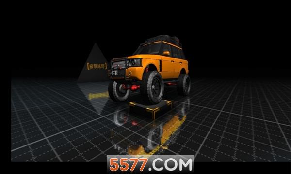 模拟极限越野驾驶3D飙车