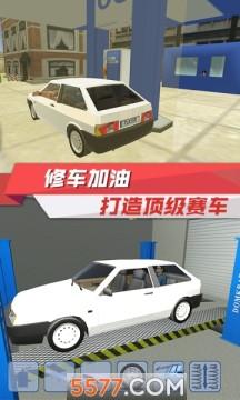 出租车驾驶模拟2020版
