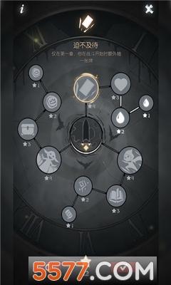 月圆之夜8职业破解版解锁版