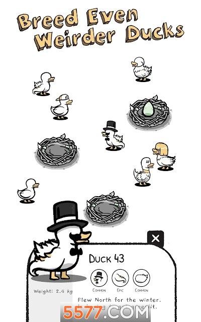 鸭星团安卓版(Clusterduck)