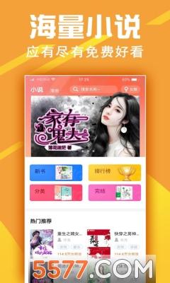 金虹漫画app苹果版