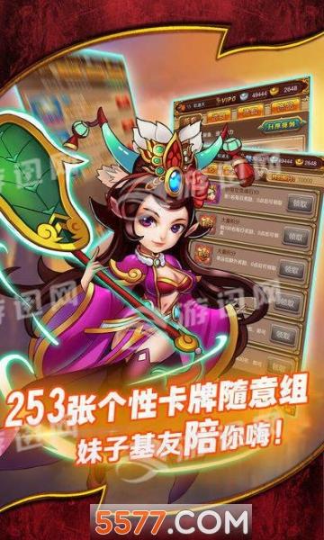 妖神�鸺o游�蚱平獍娼�D2