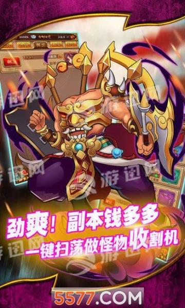 妖神�鸺o游�蚱平獍娼�D1
