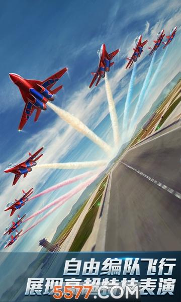 现代空战3D手机版截图2