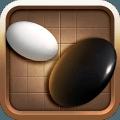 全民五子棋莫邪版v1.2.5