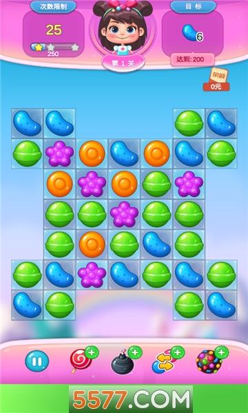 五彩糖果消消乐游戏红包版截图0