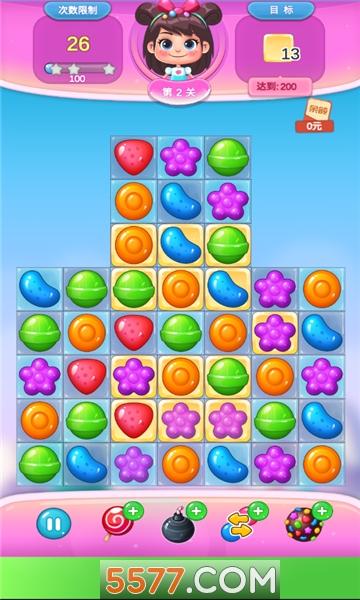 五彩糖果消消乐游戏红包版截图2