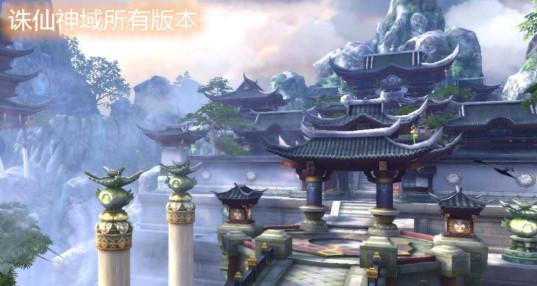 �D仙神域