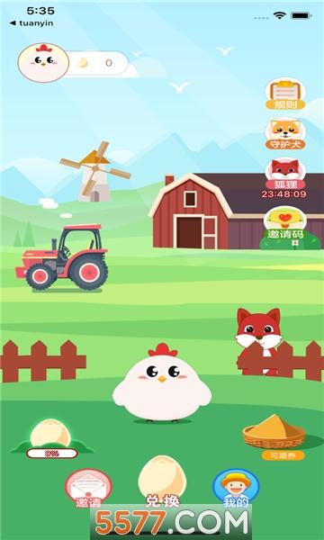 小鸡庄园赚钱游戏截图2