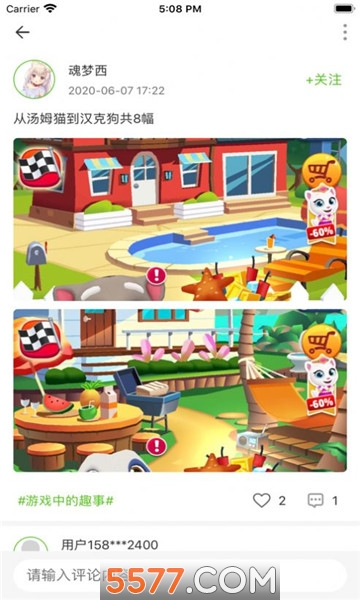 jgg18游戏平台官方版截图2